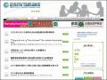 台灣語文測驗中心